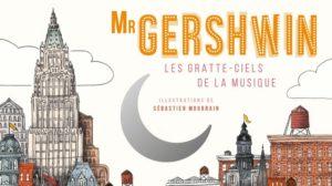 George Gershwin en librairie